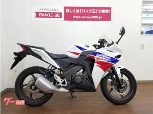 ホンダ/CBR125R ノーマル車