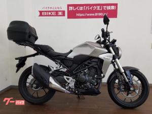 ホンダ/CB250R ローダウンシート装備