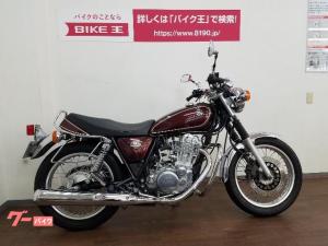 ヤマハ/SR400 エンジンガード装備