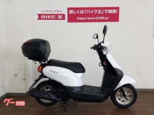 ホンダ/タクト・ベーシック GIVIボックス装備