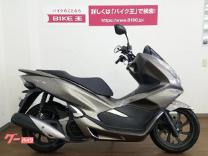 ホンダ/PCX ノーマル車