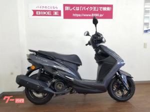 ヤマハ/シグナスX フルノーマル車
