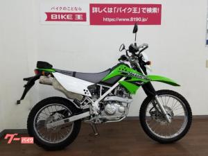 カワサキ/KLX125 FIモデル
