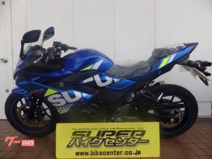 スズキ/GSX250R 国内M0モデル MOTOGPカラー
