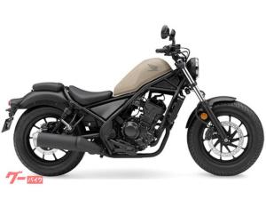 ホンダ/レブル250 国内最新モデル マットフレスコブラウン