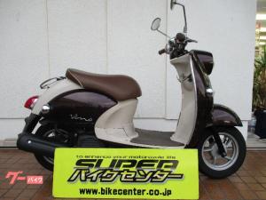 ヤマハ/ビーノDX 2008年モデル 茶色