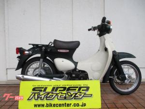 ホンダ/リトルカブ 2008年モデル インジェクション車