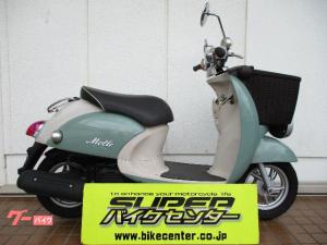 ヤマハ/ビーノモルフェ 2011年モデル インジェクション車