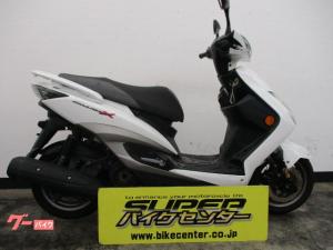 ヤマハ/シグナスX SR 2013年モデル