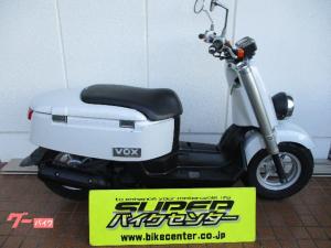 ヤマハ/VOXデラックス 2007年モデル 白