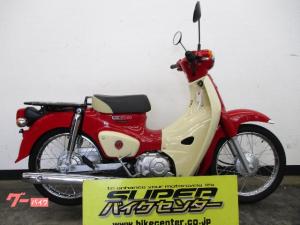 ホンダ/スーパーカブ110 60周年限定モデル JA44
