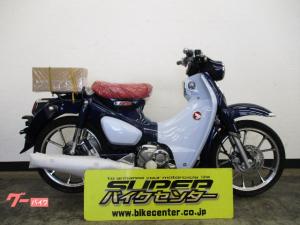 ホンダ/スーパーカブC125 ABS JA58