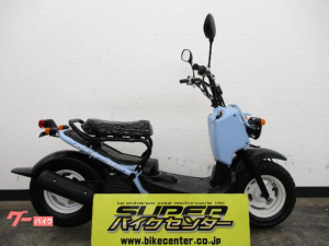 ホンダ/ズーマー 2006年モデル キャブレター車