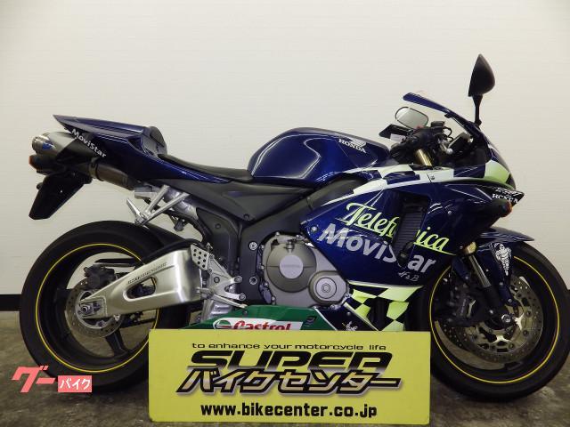 ホンダ cbr600rr 2005年モデル 千葉県 スーパーバイク