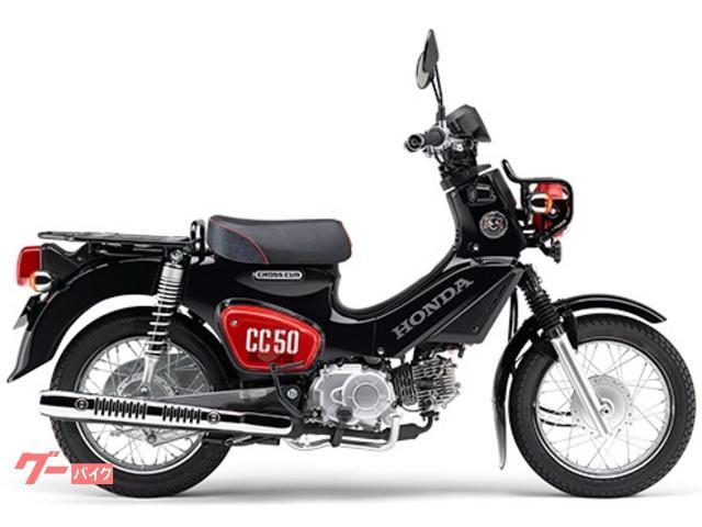 ホンダ クロスカブ50 くまモンバージョン 国内モデルの画像(千葉県