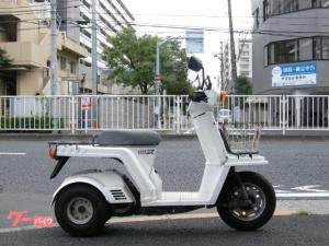 ホンダ/ジャイロX 原付 三輪スリーター