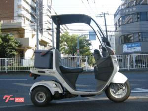 ホンダ/ジャイロキャノピー インナーバスケット ホイルスペンサー