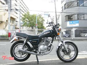 スズキ/GN125H 原付二種 フルノーマル ブラック リアキャリア
