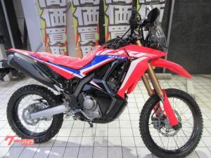 ホンダ/CRF250 ラリー<S> 2021年モデル