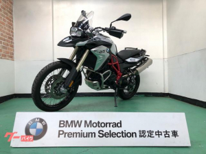 BMW/F800GS Trophy