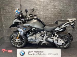 BMW/R1200GS BMW認定中古車1年保証