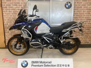 BMW/R1250GS AdventureBMW認定中古車