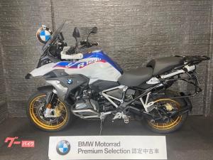 BMW/R1250GS HP 認定中古車保証2年