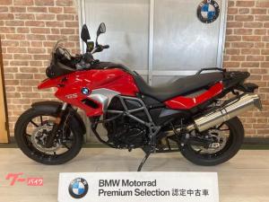 BMW/F700GS BMW認定中古車
