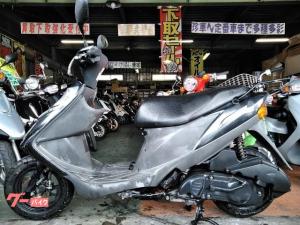 スズキ/アドレスV125G CF46A 4サイクル インジェクション