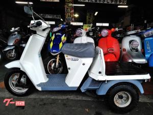 ホンダ/ジャイロUP TA01 2サイクル キャブ車