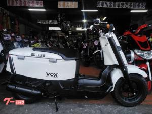 ヤマハ/VOX SA31J 4サイクル インジェクション