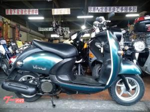 ヤマハ/ビーノ SA26J 4サイクル 水冷エンジン 純正キー2本付