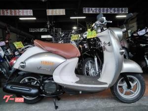 ヤマハ/ビーノ SA26J 4サイクル キャブ Gロック