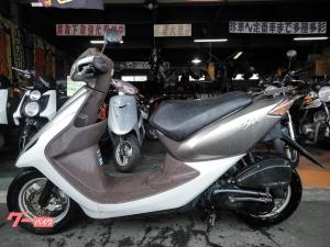 ホンダ/スマートDio DX AF57 4サイクル 水冷エンジン