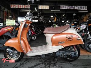 ヤマハ/ビーノ SA10J 2サイクル キャブ