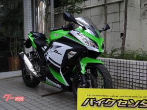 カワサキ/Ninja 250 スペシャルエディション ライムグリーン 936