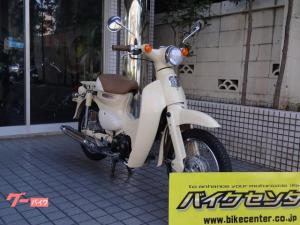 ホンダ/リトルカブ インジェクション型 AT 丸目ライト 098