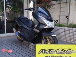 ホンダ/PCX 限定カラー モリワキマフラー セル付き インジェクション 4サイクル オートマチック 2013年 376