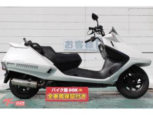 ホンダ/フュージョンSE モリワキマフラー装備・2006年モデル