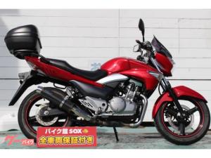 スズキ/GSR250 プーチ製スクリーン・リアボックス装備 2012年モデル