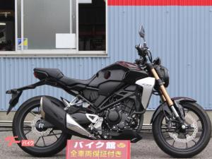 ホンダ/CB250R ABS 2019年モデル