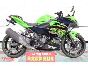 カワサキ/Ninja 400 ABS 2018年モデル ワンオーナー