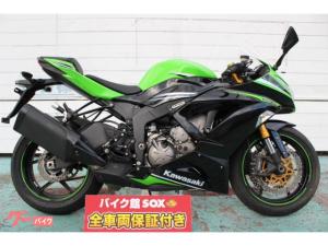 カワサキ/Ninja ZX-6R ABS 2015年モデル 逆車