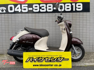 ヤマハ/ビーノDX SA37J ブラウン