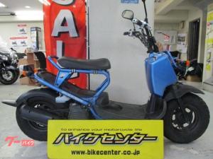 ホンダ/ズーマー 2006年モデル ノーマル ブルー