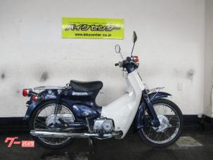 ホンダ/スーパーカブ90DX 1999年モデル HA02型