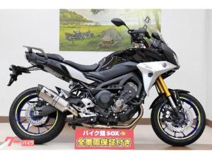 ヤマハ/トレイサー900GT ヨシムラフルエキ
