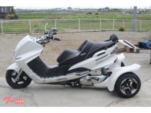 トライク/トライク(51~125cc) (51~125cc)マジェスティー125