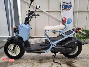ホンダ/ズーマー キャブレター車 3000台限定モデル