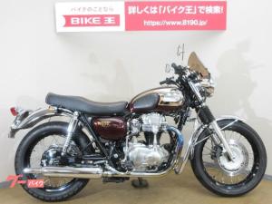 カワサキ/W650 スクリーン エンジンガード